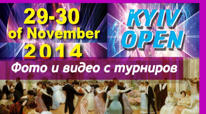 Kyiv Open 2014
