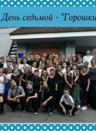 """Седьмой день сборов КСТ """"Шанс"""" 2015"""