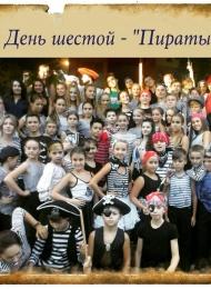 """Шестой день сборов КСТ """"Шанс"""" 2015"""
