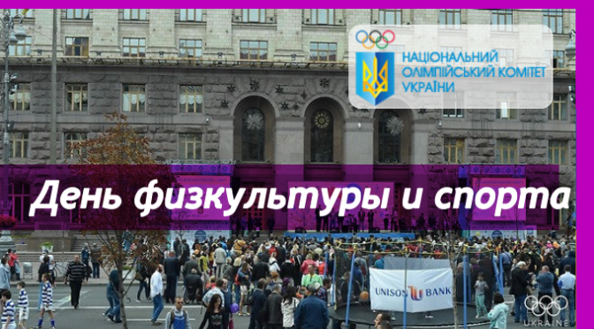 Выступление лучших танцевальных пар АСТУ в Киеве