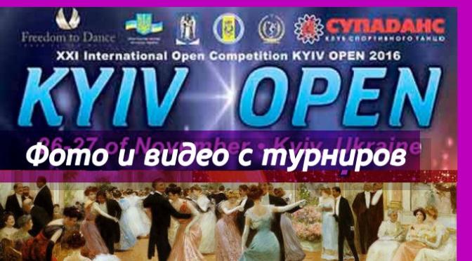 Kyiv Open 2016