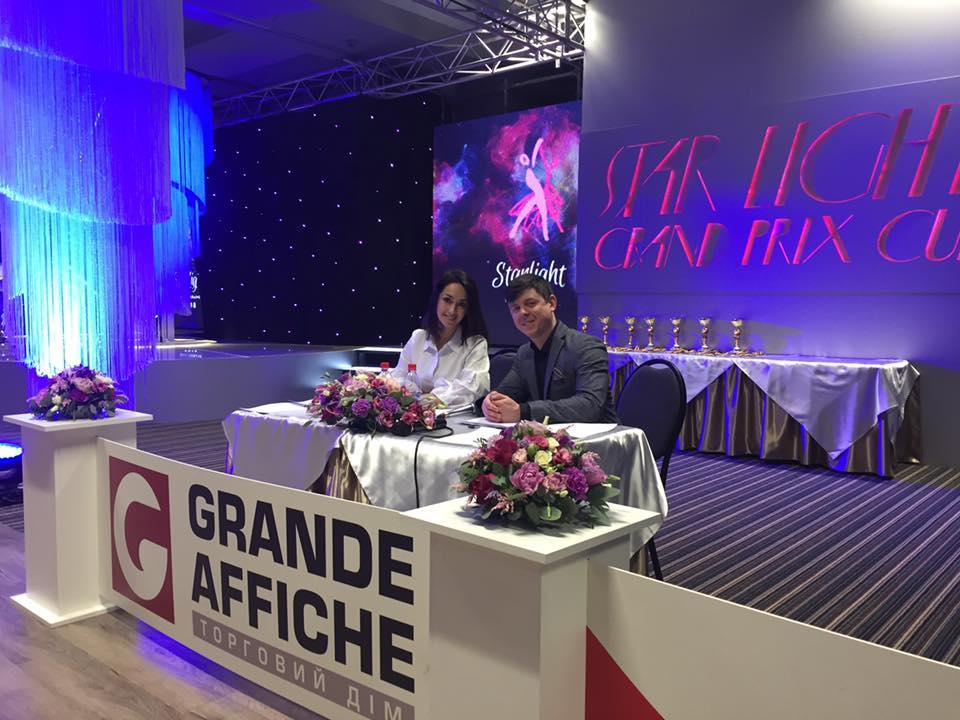 StarLight Grand Prix Cup 2018 начинается!