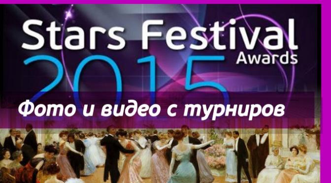 Stars Festival Awards 2015