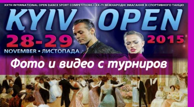 Kyiv Open 2015