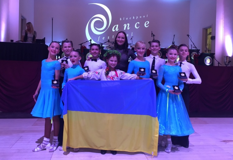 2016 Blackpool Junior Dance Festival – Ukrainian Juvenile Team