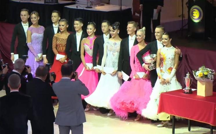 Blackpool Dance Festival 2016 - Under 21 Ballroom