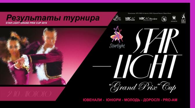 """StarLight """"Grand Prix"""" Cup 2019"""